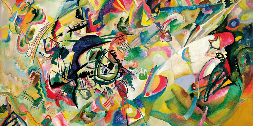Abstract Composition No. 7 Colorful War Aluart